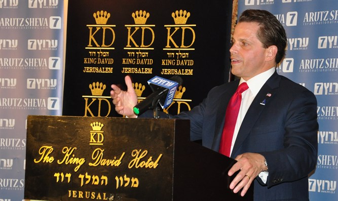 Anthony Scaramucci at Arutz Sheva Conf. in Jerusalem