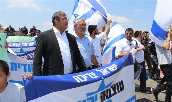 Otzma Yehudit leaders Ben Ari and Itamar-Ben Gvir
