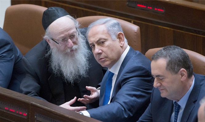 Netanyahu and Litzman