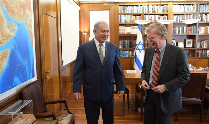 Netanyahu and Bolton this morning