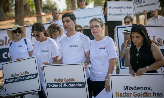 Parents of KIA Hadar Goldin protest outside UN HQ in Jerusalem