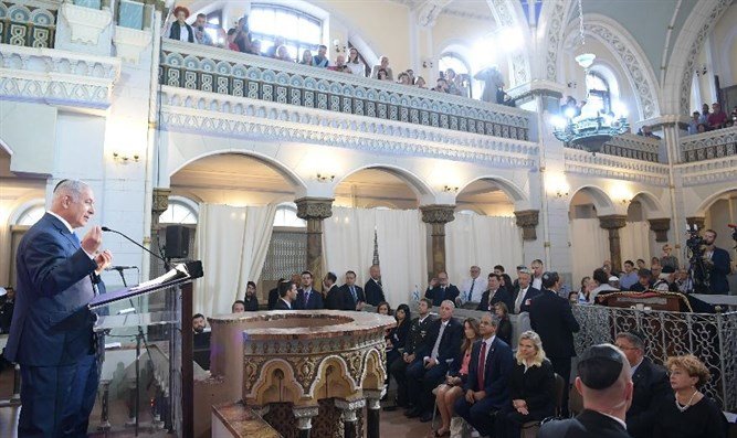 Binyamin Netanyahu speaks at Choral Synagogue in Vilnius
