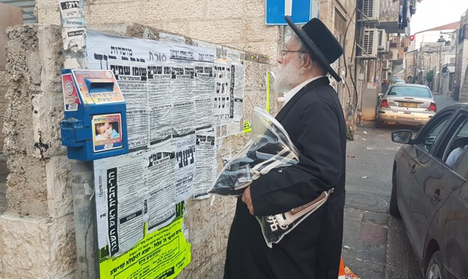 Overnight poster campaign for Temple Mount in Mea Shearim