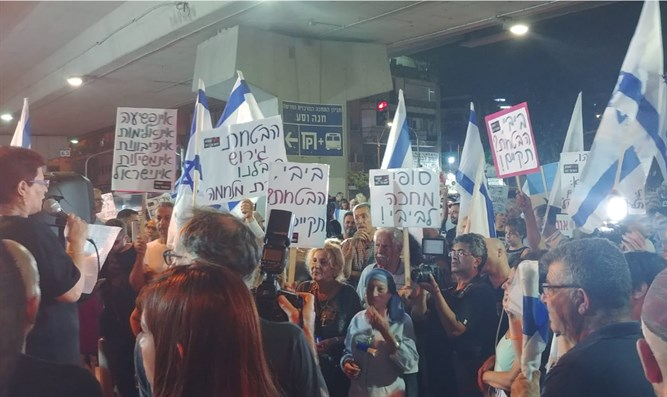 protest in south Tel Aviv