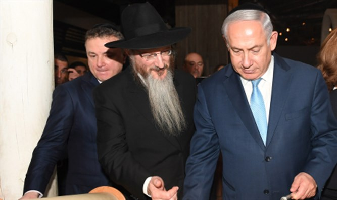 Rabbi Lazar with PM Netanyahu