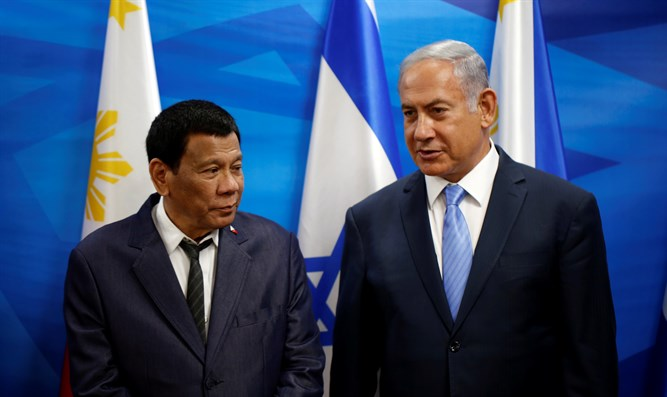 Philippine President Rodrigo Duterte and Israeli PM Binyamin Netanyahu