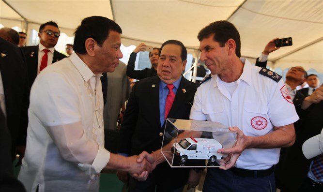 Rodrigo Duterte meets with MDA officials in Jerusalem