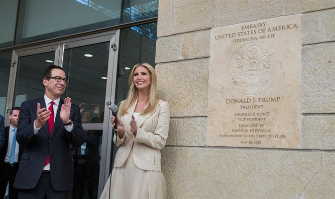 Opening ceremony of US embassy in Jerusalem