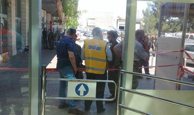 Man seriously wounded in Gush Etzion stabbing attack