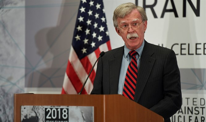 John Bolton at UANI summit