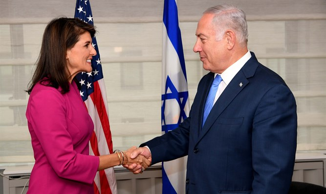 Binyamin Netanyahu and Nikki Haley