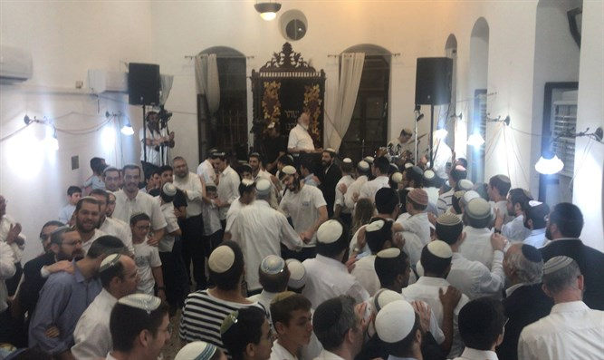 Second Hakafot at Rav Kook's house
