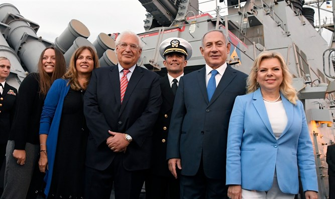 Friedman and Netanyahu on the USS Ross