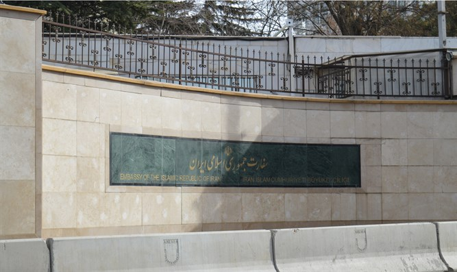 Iranian embassy in Ankara