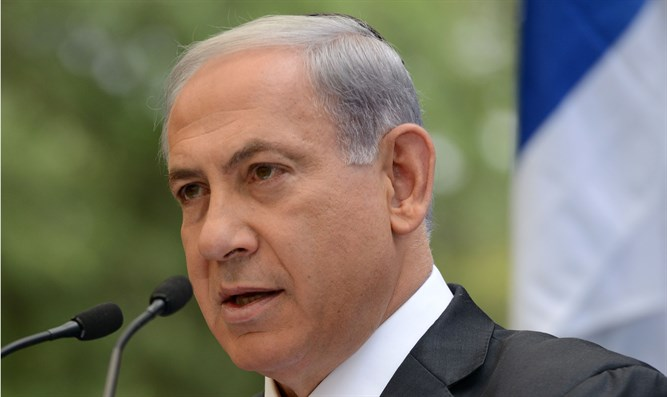 Netanyahu on Mt. Herzl