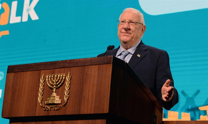 Rivlin at Jewish Federations of North America General Assembly