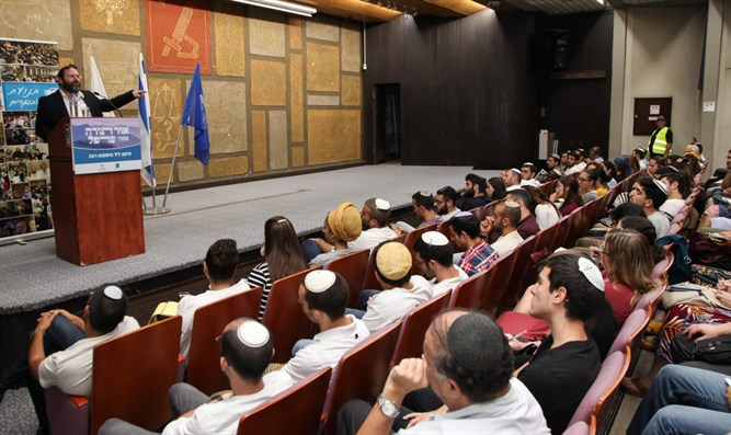 Rabbi Lundin's shiur at Bar Ilan