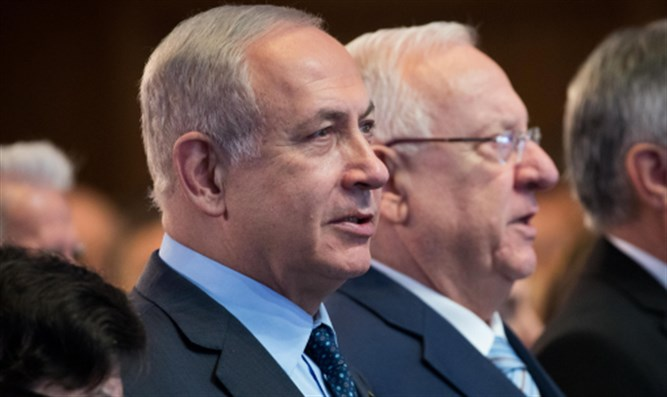Binyamin Netanyahu and Reuven Rivlin at Israel Prize ceremony, May 2017