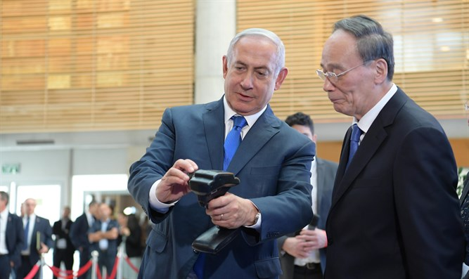 Netanyahu and Chinese VP