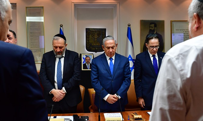 Cabinet session in memory of Minister David Azoulay