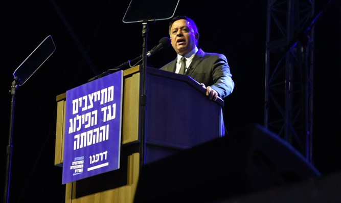 Avi Gabbay at the memorial for Yitzhak Rabin