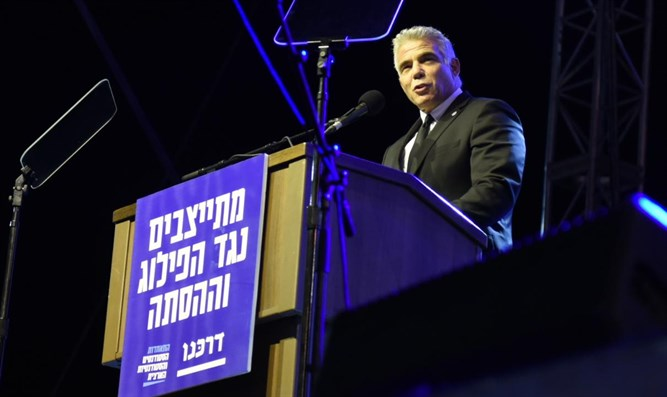 Lapid at the rally