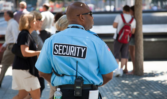 New York security guard