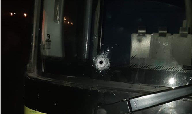 Damage to the bus