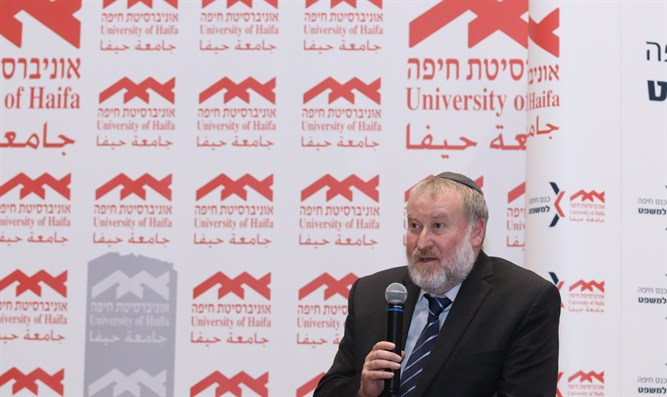 Mandelblit speaks at Haifa law conference