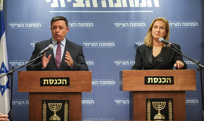 Avi Gabbay and Tzipi Livni
