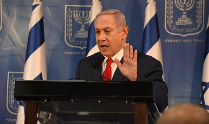 Netanyahu during announcement