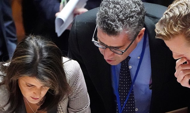 US Ambassador to the United Nations Haley arrives at Crimea meeting at UN HQ