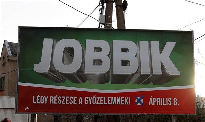 Jobbik election billboard