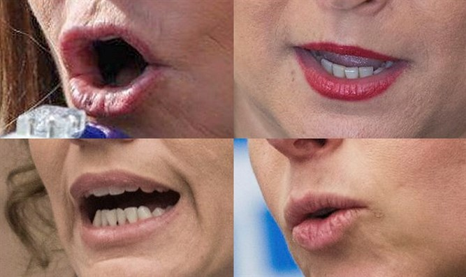 MISSING: Feminist's mouths