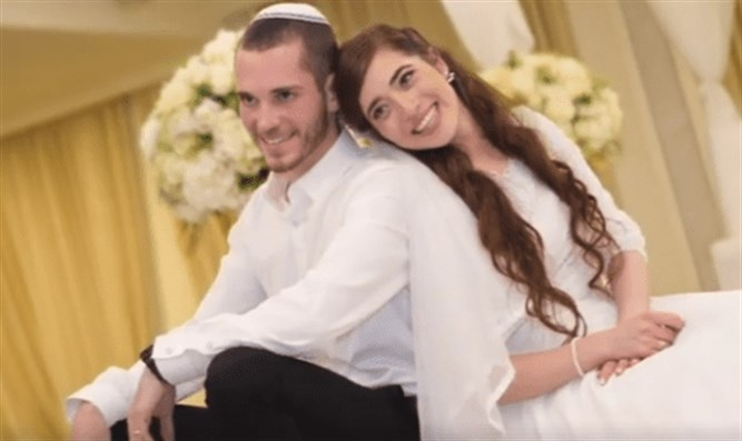 Shira Ish-Ran and her husband