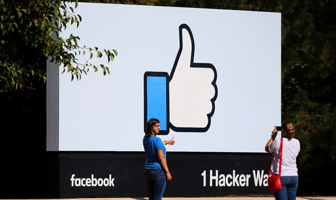 Entrance sign to Facebook headquarters in Menlo Park