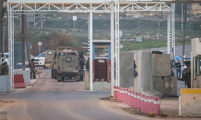 "checkpoint ""focus"" near Judea and Samaria Binyamin Brigade"