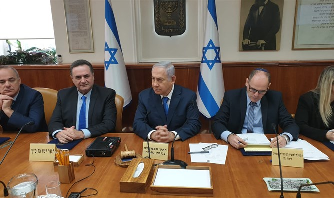 Netanyahu in cabinet meeting this morning