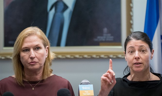 Livni and Michaeli