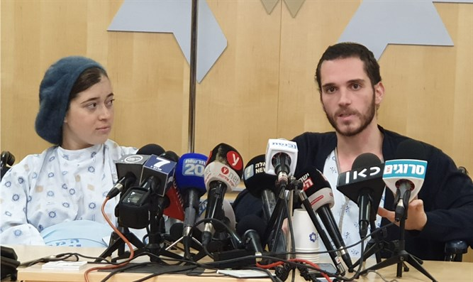 Shira and Amichai Ish-Ran