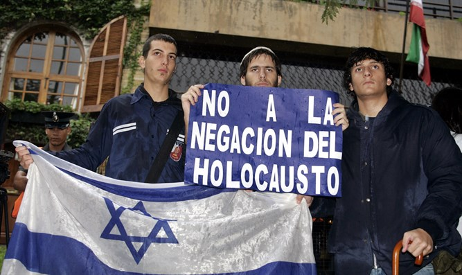 'No to Holocaust denial': Demonstration outside Iranian Embassy in Buenos Aires