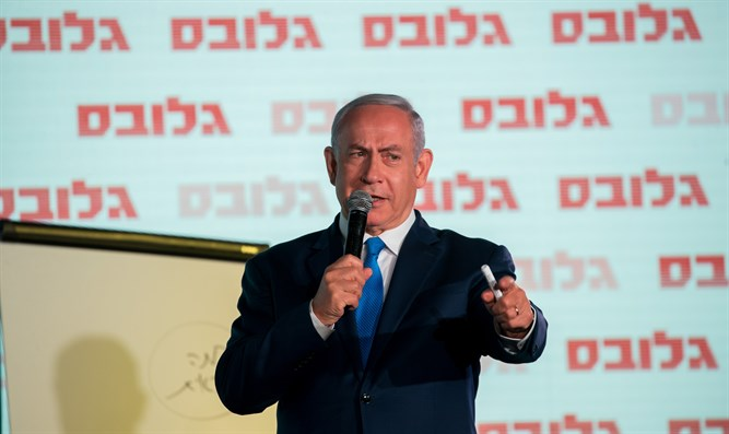 Netanyahu speaks at Globes conference