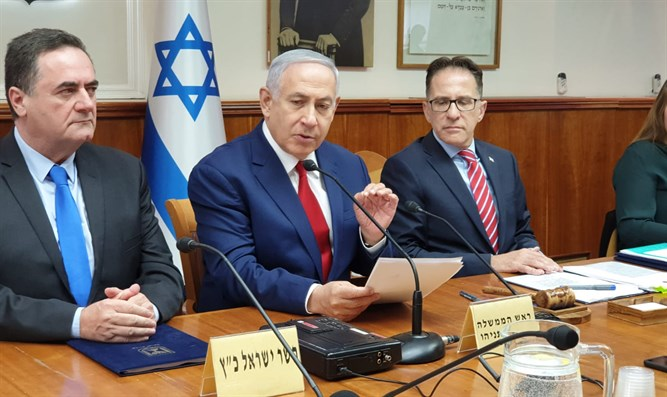 Netanyahu at start of Cabinet meeting