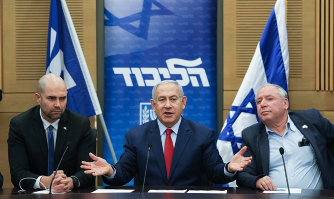 Netanyahu at Likud faction meeting