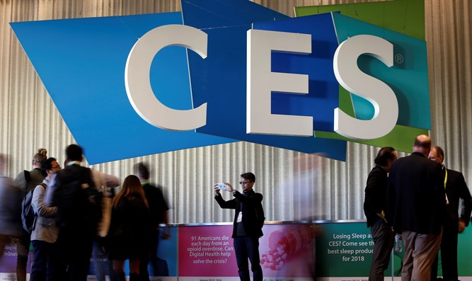 CES Expo