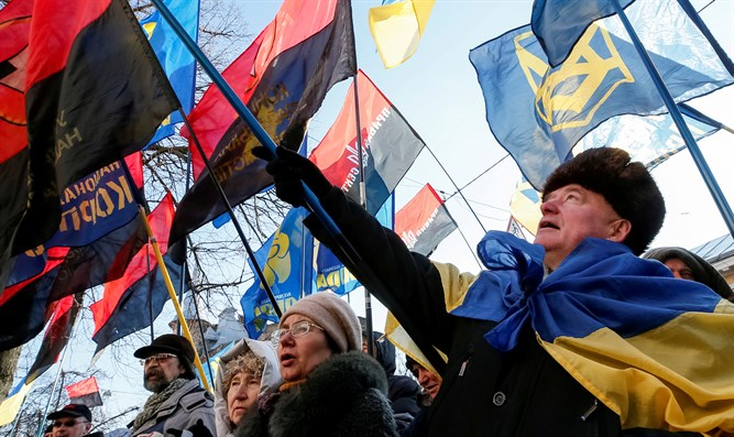 Ukraine's nationalist Svoboda (Freedom) party takes part in rally