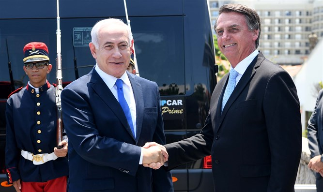 Netanyahu and Bolsonaro