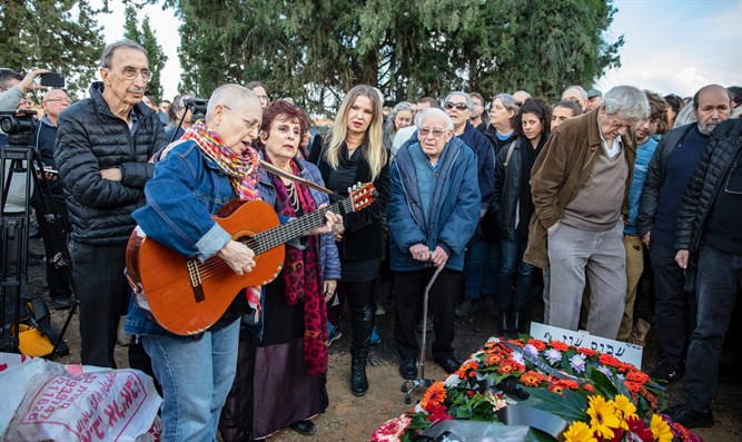Amos Oz funeral
