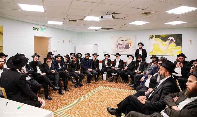 Chabad conference