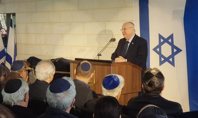 Rivlin eulogizes Arens